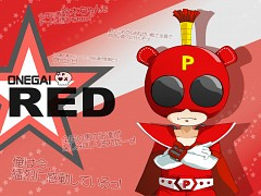 Onegai Red