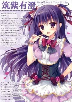 Tsukushi Alice