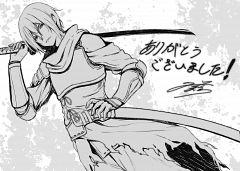 Hangyaku no Soul Eater