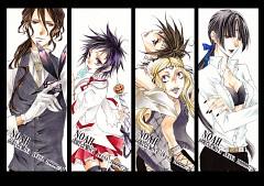 Noah Family