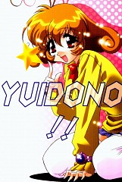 Kasuga Yui