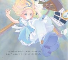 POP Wonderland: Alice In Wonderland