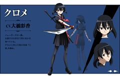 Kurome (Akame ga Kill!)