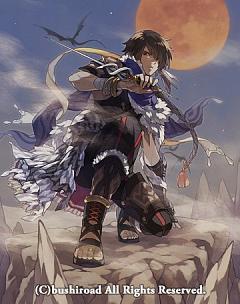 Assassin Sword Eradicator Susei