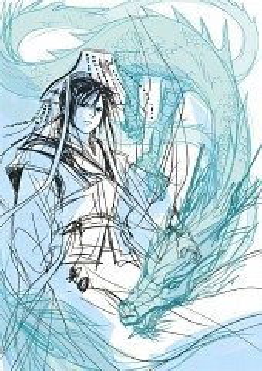 Ren Hakuyuu