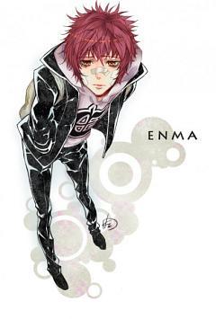 Kozato Enma