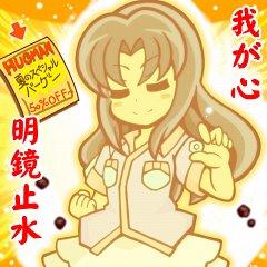 Hikawa Iona