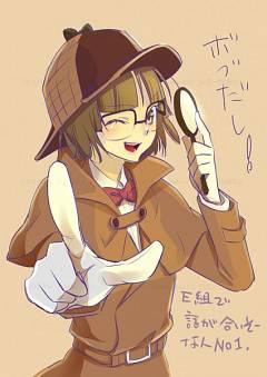 Fuwa Yuzuki (Assassination Classroom)