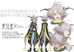 Orion (AMNESIA)