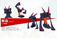 Senketsu (KILL la KILL)