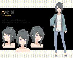 Yao Nishiki