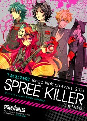SPREE★KILLER