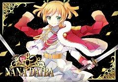 Daiba Nana