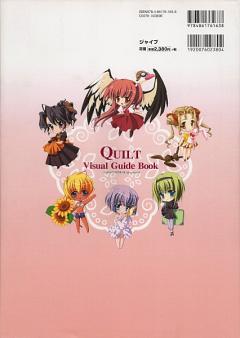 Quilt (VN)