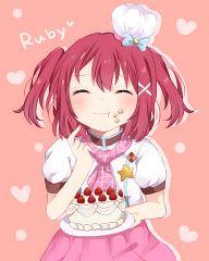 Ruby Kurosawa