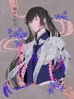 Juzumaru Tsunetsugu