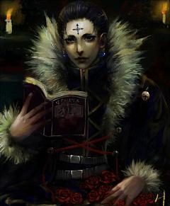 Chrollo Lucifer