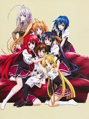 Highschool DxD BorN