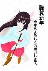 Amamiya Sakura (Shin Sakura Taisen)