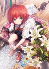 Hyuuga Azuri