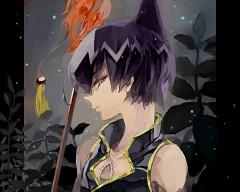 Tao Ren