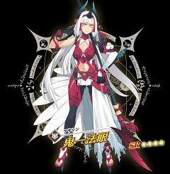Assassin (Kiichi Hogen)