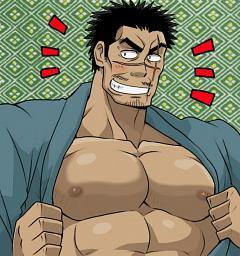 Seto Gouzaburou