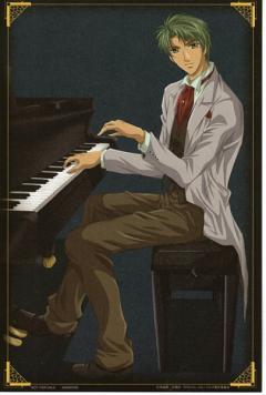 Tsuchiura Ryotaro