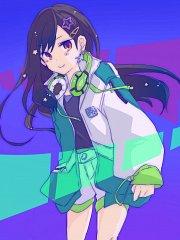 Shiraishi An