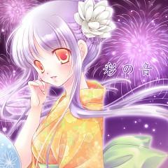 Miyu (Tenshi no Tsubasa)