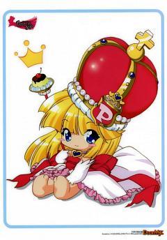 Princess Soft