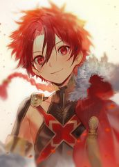 Rider (Alexander)