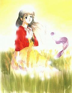 Fujimiya Momiji
