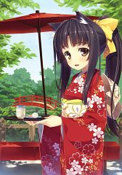 Yuuki Hagure