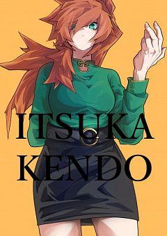 Kendou Itsuka