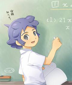 Kageyama Hikaru
