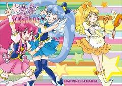 HappinessCharge Precure!