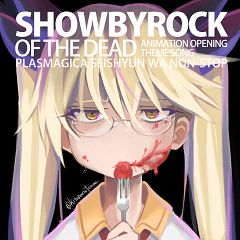 Retoree (Show by Rock!!)