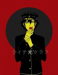 Ichihashi Raizou
