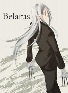 Belarus (Male)