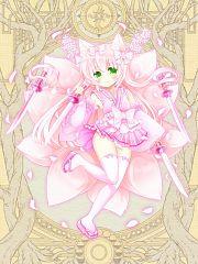Sakura Hijiri