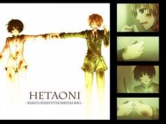 Hetaoni