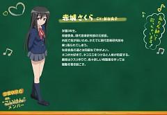 Akagi Sakura