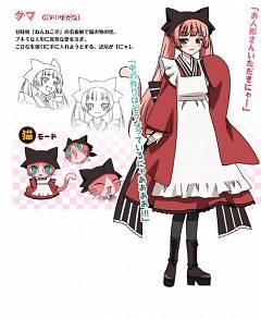 Tama (Gugure! Kokkuri-san)