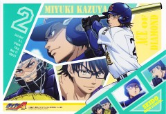 Miyuki Kazuya