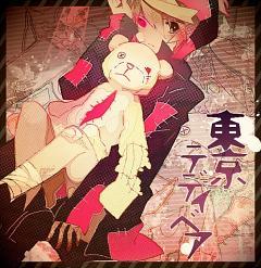 Tokyo Teddy Bear