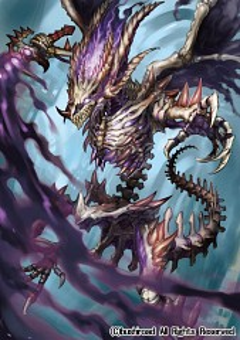 Dragon Undead Skull Dragon