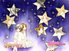 Persona (Gakuen Alice)