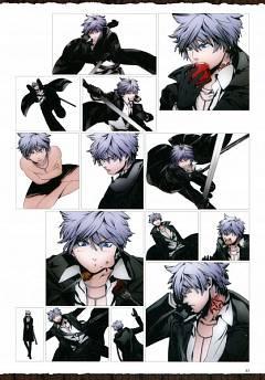Ash (Arcana Famiglia)
