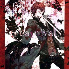 Carnival (Song)
